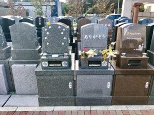 0.27㎡区画 建墓例